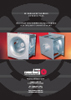 Catalogue: Free running impellers (EC)